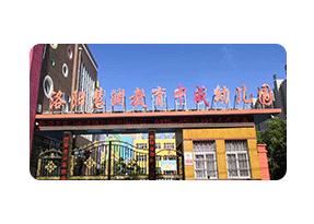 贝宝娃人工智能幼儿园晨检机器人入驻-洛阳中成外国语学校