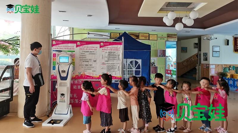 太牛了!3秒检测体温!智能晨检机器人,让家长随时随地了解孩子健康状况