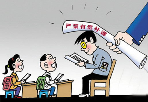 沈阳:在职教师拉班补课,开除! -贝宝娃人工智能幼儿园晨检机器人