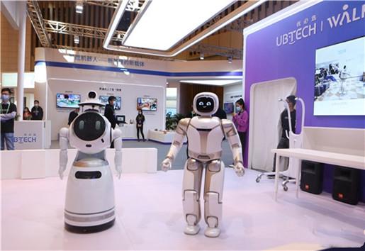 蹚新路,促转型,迎接全新的人工智能时代-贝宝娃人工智能幼儿园晨检机器人