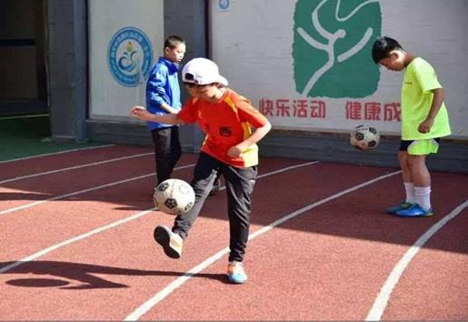 安徽布置体育家庭作业 校外锻炼每天不少于1小时-贝宝娃人工智能幼儿园晨检机器人