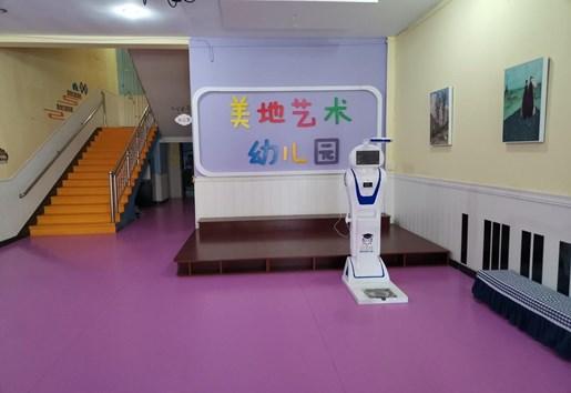 晨检机器人在校园战疫中大显身手!未来服务机器人将迎来高速发展-贝宝娃人工智能幼儿园晨检机器人