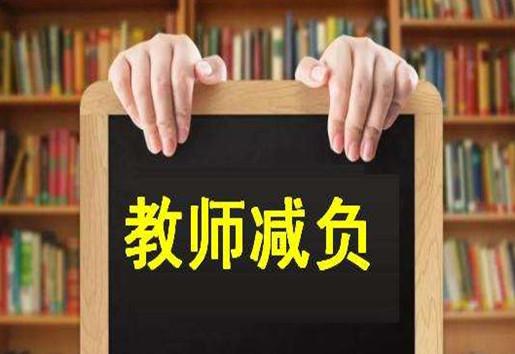 为减轻中小学教师负担,北京市出台20条措施-贝宝娃人工智能幼儿园晨检机器人