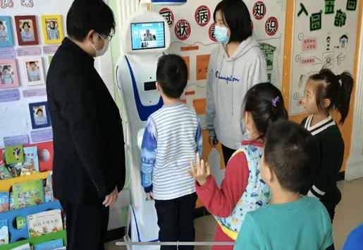 定位式、非接触式晨检机器人,测温精准又安全,幼儿园晨检选它就对了!-贝宝娃人工智能幼儿园晨检机器人