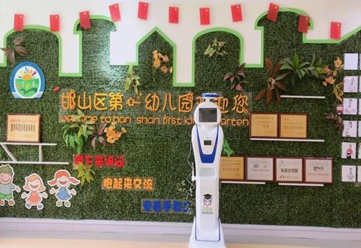 定了!北京市幼儿园9月8日开学!智能晨检机器人成幼儿园防疫新装备-贝宝娃人工智能幼儿园晨检机器人
