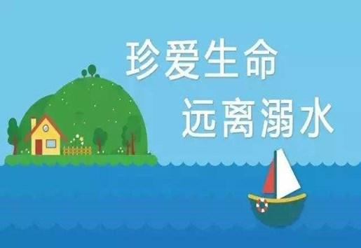 预防溺水!云南试点儿童防溺水预警系统,贝宝娃守护儿童健康安全-贝宝娃人工智能幼儿园晨检机器人