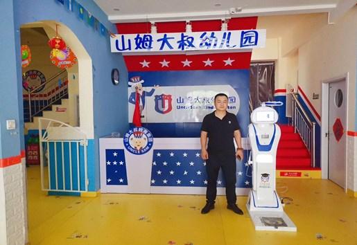 响应政策要求,邯郸率先启动常态化疫情防控工作,为幼儿园秋季开学做准备-贝宝娃人工智能幼儿园晨检机器人