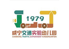 咸宁市交通幼儿园-贝宝娃人工智能幼儿园晨检机器人